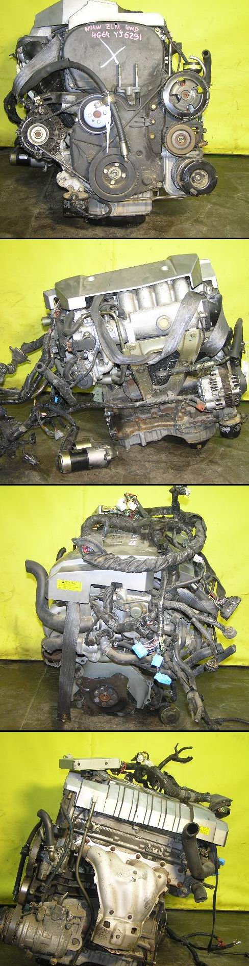 Двигатель бу Мицубиси 4G64 (N94W)